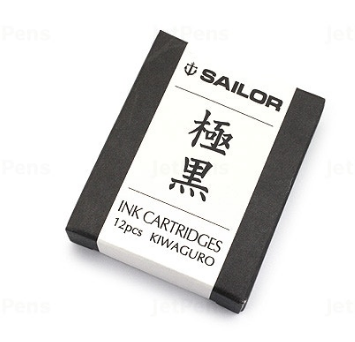Sailor Ink Cartridges Kiwaguro Black - 12PCS