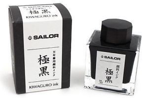 Sailor Kiwaguro Black Ink - 50ml bottle