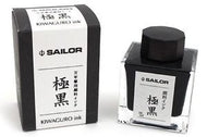 Sailor Kiwaguro Must Tint - 50ml pudel