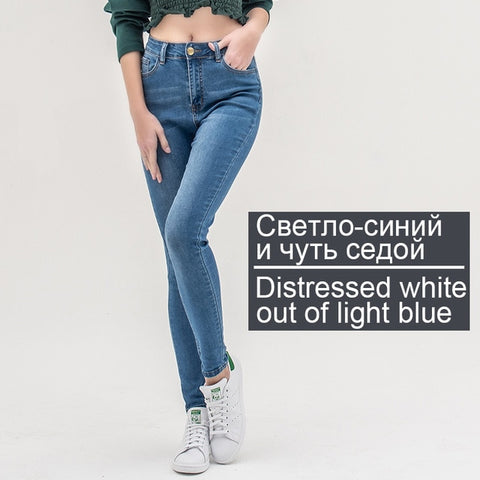 Woman High Waist Plus-Up Large Size Skinny Denim Jeans