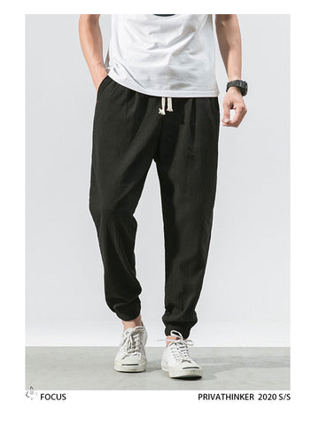 Casual Loose Harem Trouser Jogger Fitness Pants