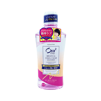 ORA2 ME BREATH & STAIN CLEAR MOUTHWASH 460ML - PEACH LEAF MINT (BTL) - Wellings Online Store
