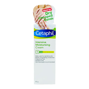 CETAPHIL INTENSIVE MOISTURISING CREAM 85GM (BTL) - Wellings Online Store