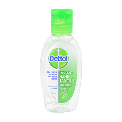 DETTOL INSTANT HAND SANITIZER 50ML - ORIGINAL (BTL) - Wellings Online Store