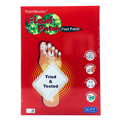 NUTRIWORKS FLEXI-PATCH (20S - BOX) - Wellings Online Store