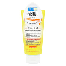 Load image into Gallery viewer, HADA LABO AHA/BHA FACE WASH (EXFOLIATE) 130G (TUBE)