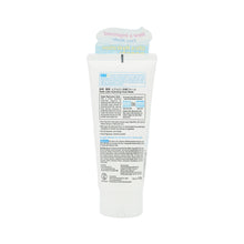 Load image into Gallery viewer, HADA LABO HYDRATING FACE WASH 100G (TUBE)