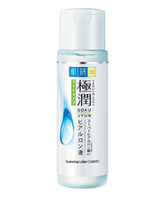 Load image into Gallery viewer, HADA LABO HYDRATING LOTION (LIGHT) 170ML (BTL)