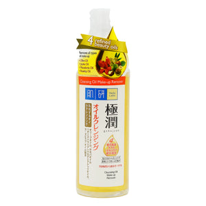 HADA LABO CLEANSING OIL MAKE-UP REMOVER 200ML (BTL)