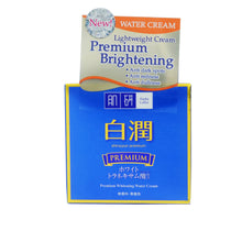 Load image into Gallery viewer, HADA LABO PREMIUM WHITENING WATER CREAM 50G (JAR)