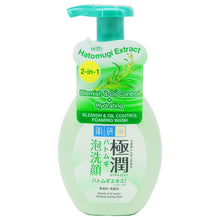 Load image into Gallery viewer, HADA LABO BLEMISH & OIL CONTROL HYDRATING FOAMING WASH 160ML (BTL)