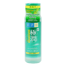 Load image into Gallery viewer, HADA LABO BLEMISH & OIL CONTROL HYDRATING LOTION 170ML (BTL)