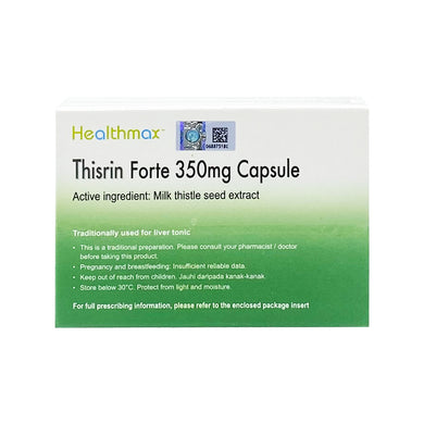 THISRIN FORTE 350MG CAPSULE (30S - BOX) - Wellings Online Store
