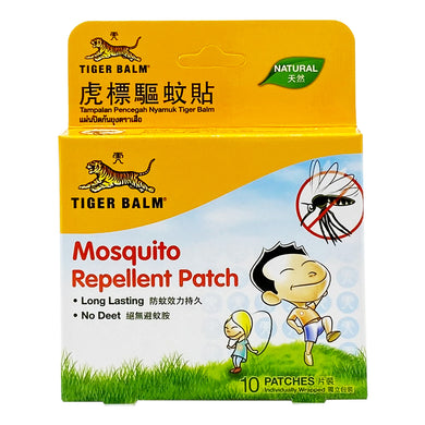 TIGER BALM MOSQUITO REPELLENT PATCH (10S - BOX) - Wellings Online Store