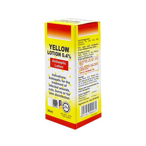 WINWA YELLOW LOTION 30ML (BTL) - Wellings Online Store