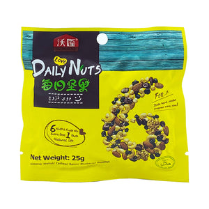 WOLONG DAILY NUTS B 25G (PACK) - Wellings Online Store
