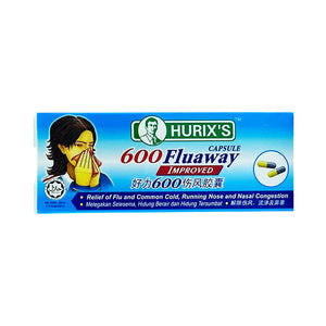 HURIX'S 600 FLUAWAY (6S - STRIP) - Wellings Online Store