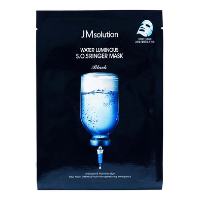 JMSOLUTION WATER LUMINOUS S.O.S RINGER MASK (1S - PCS) - Wellings Online Store