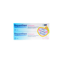 Load image into Gallery viewer, BEPANTHEN OINTMENT 30G (2*TUBE)