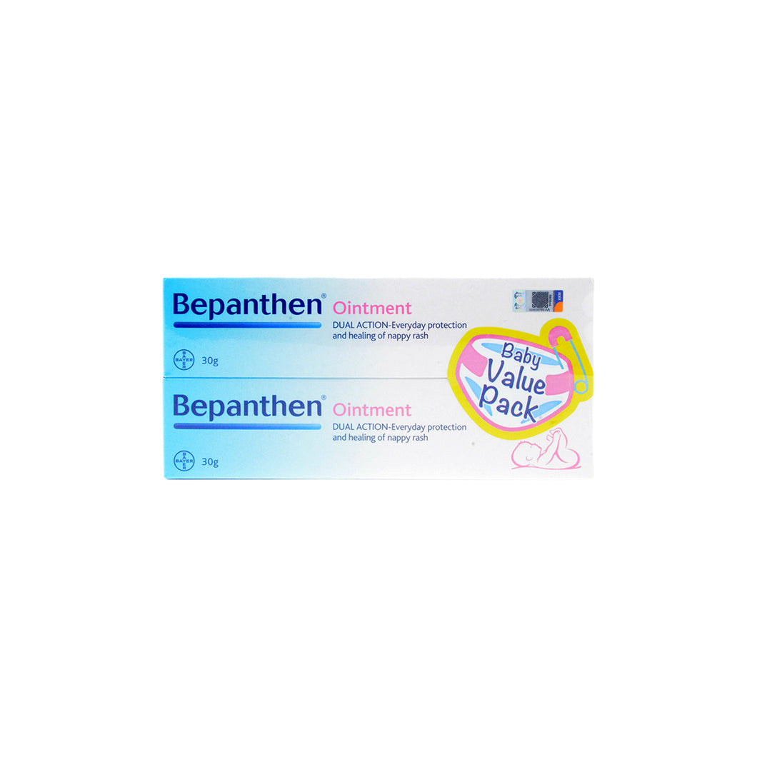 BEPANTHEN OINTMENT 30G (2*TUBE)
