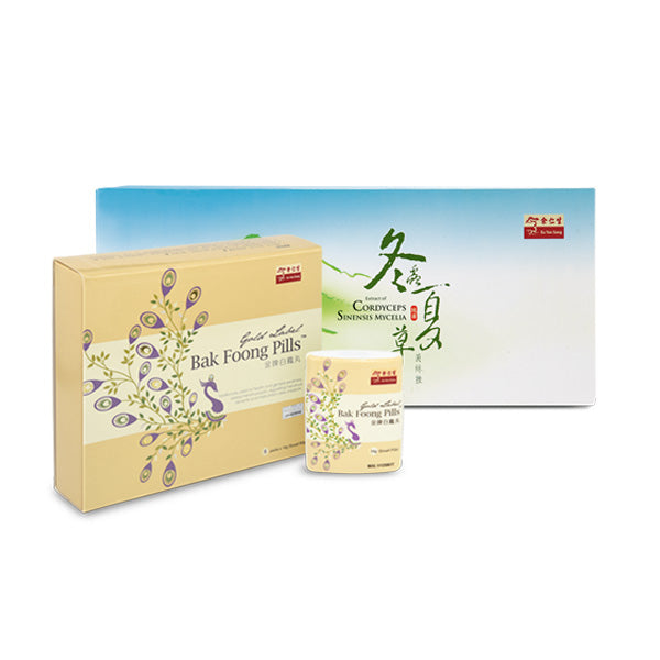 EU YAN SANG BAK FOONG PILLS (SMALL) 14G (6S - BOX) - Wellings Online Store