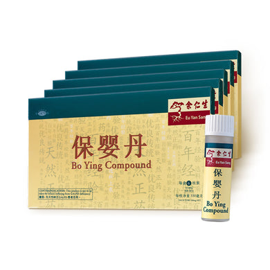 EU YAN SANG BO YING COMPOUND 330G (6S - BOX) - Wellings Online Store