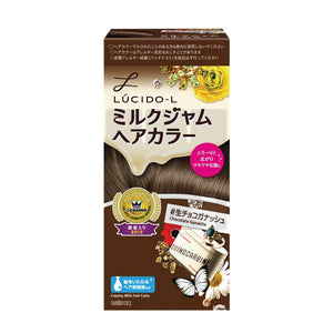 LUCIDO-L CREAMY MILK HAIR COLOR #CHOCOLATE GANACHE (BOX)