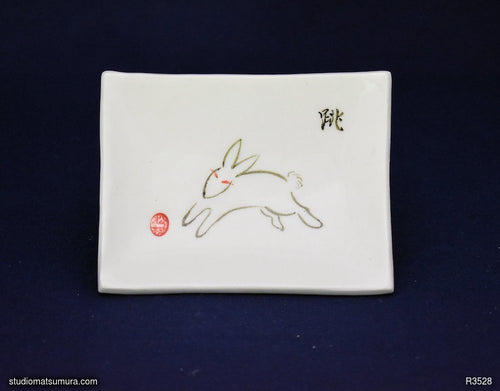 Handmade dinnerware with Sumi-e drawings of a Rabbit design