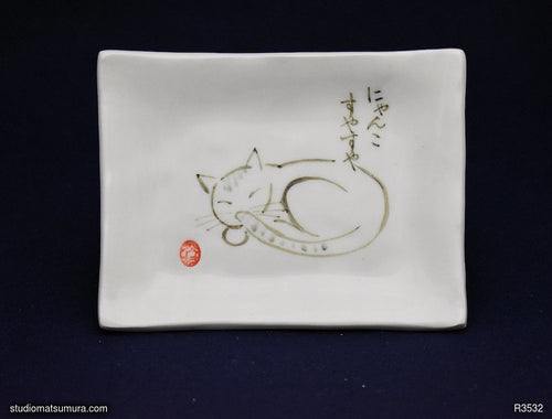 Handmade dinnerware with Sumi-e drawings of a Cat 5