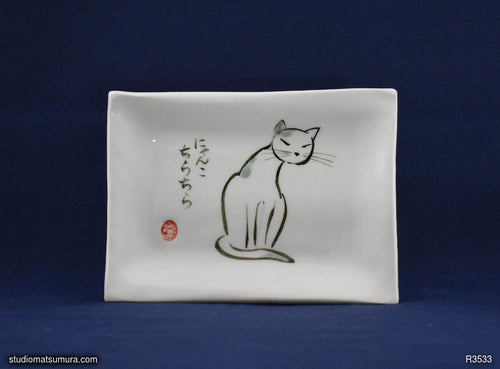 Handmade dinnerware with Sumi-e drawings of a Cat 2