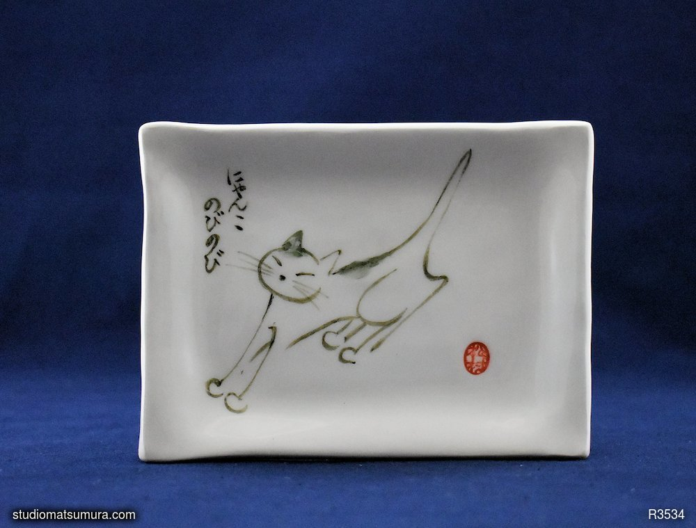 Handmade dinnerware with Sumi-e drawings of a Cat 3