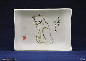 Handmade dinnerware with Sumi-e drawings of a Cat 4