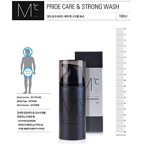 MdoC Pride Care & Wash 3.38oz 100ml Strong Wash