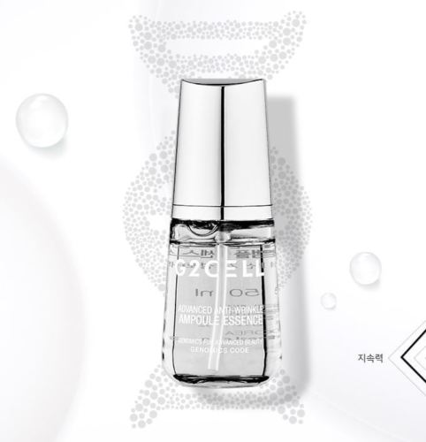 G2CELL Advanced Anti-Wrinkle Line Ampoule Essence 50ml 1.69Oz, , G2CELL, KOREASTAGRAM- KOREASTAGRAM  |  BEAUTY IS IN OUR DNA