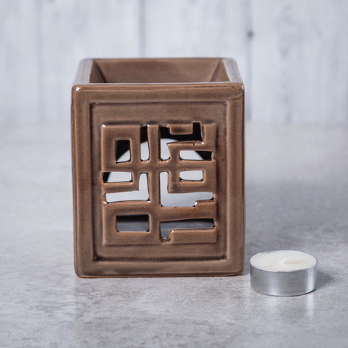 Oriental Ceramic Oil Burner (Brown) - Oil Burner - Altruis Living