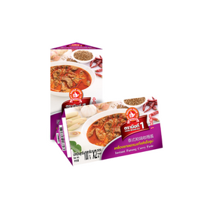Instant Panang Curry Paste Box 200g. - Travel Recommends Shop