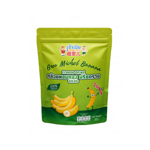 Chao Phia Freezed Dried Michel Banana 80g. - Travel Recommends Shop