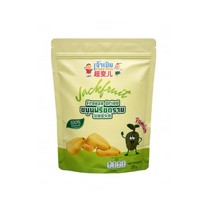 Chao Phia Freezed Dried Jackfruit 80g. - Travel Recommends Shop