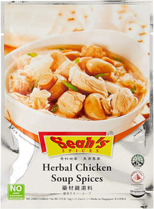 Seah's Spices Herbal Chicken Soup Spices - Travel Recommends Shop