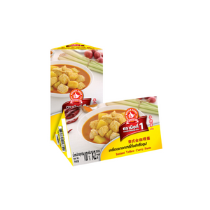 Instant Yellow Curry Paste Box 200g. - Travel Recommends Shop