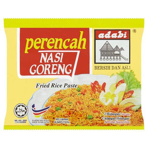 Adabi Fried Rice Paste 30g (Groceries) - Travel Recommends Shop