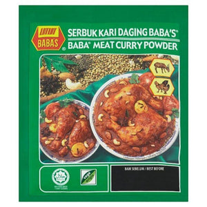 Baba's Meat Curry Powder 25g (Groceries) - Travel Recommends Shop