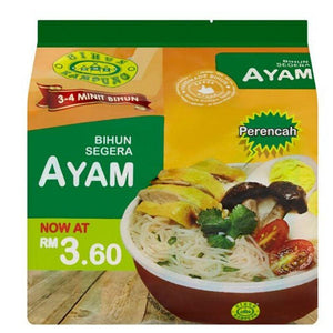 Bihun Kampung Chicken Instant Rice Bihun 5 x 65g (Groceries) - Travel Recommends Shop