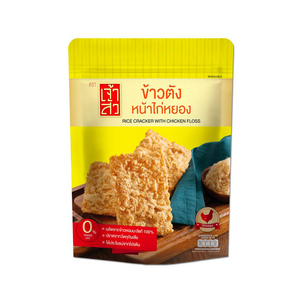 Chao Sua Rice Cracker with Chicken Floss 90g. - Travel Recommends Shop