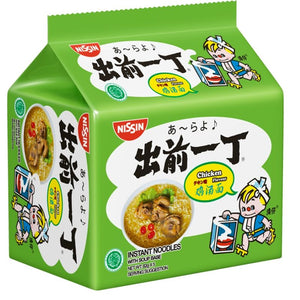 [Carton Sale] Nissin Chu Qian Yi Ding - Chicken (12 per carton) - Travel Recommends Shop