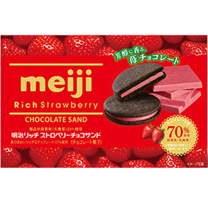 Meiji Rich Strawberry Biscuit - Travel Recommends Shop