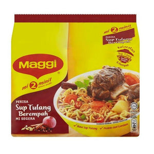 Maggi 2 Minute Sup Tulang Berempah Instant Noodles 5 x 79g (Groceries) - Travel Recommends Shop