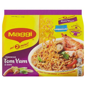 Maggi 2 Minute Tom Yam Flavour Noodles 5 x 80g (Groceries) - Travel Recommends Shop