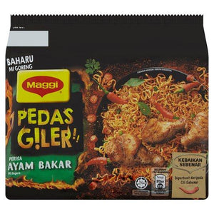 Maggi Pedas Giler Spicy Chicken Roast Flavour 5 x 76g (Groceries) - Travel Recommends Shop