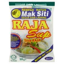 Mak Siti Herbs & Spices Soup 10g (Groceries) -Travel Recommends Shop